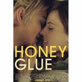 Honeyglue logo (275x275)